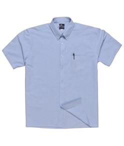 f01fd4de12f7a0 Camicia da lavoro Oxford manica corta in raso di cotone